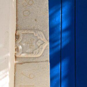 Μαρμάρινο στοιχείο σε πόρτα αρχοντικού της Μάρπησσας.