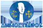 Δήμος Πάρου